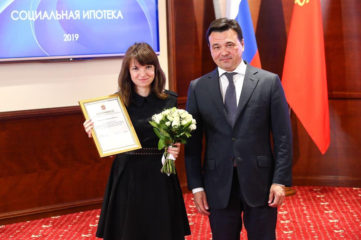 Андрей Воробьев губернатор московской области - Губернатор вручил сертификаты на соципотеку 12 учителям