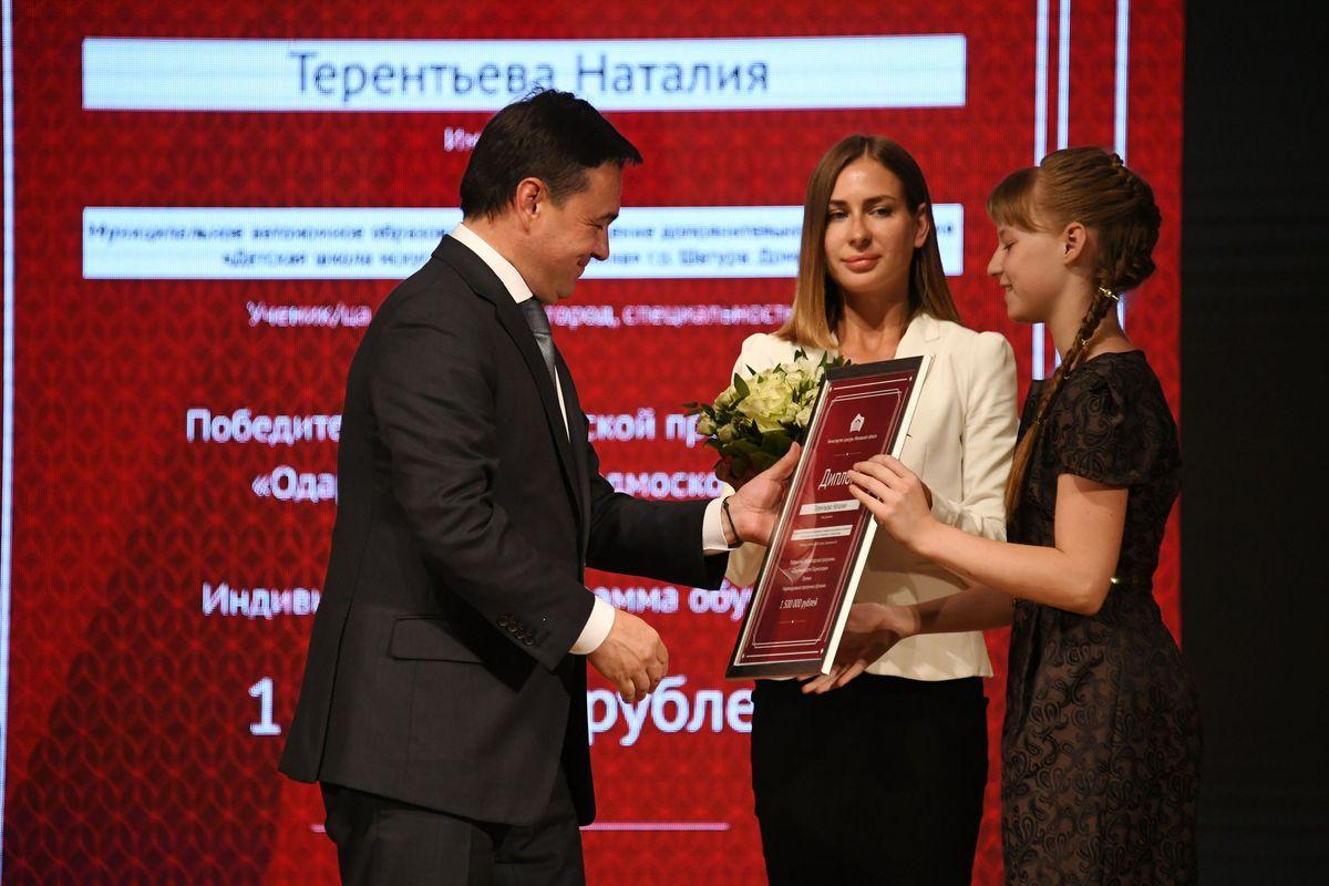 Андрей Воробьев губернатор московской области - Миллионные гранты получили одаренные дети из Подмосковья