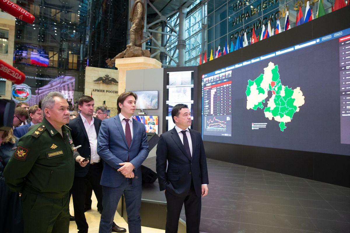 Андрей Воробьев губернатор московской области - Подмосковью вручили призовой кубок на V Межведомственной научно-практической конференции