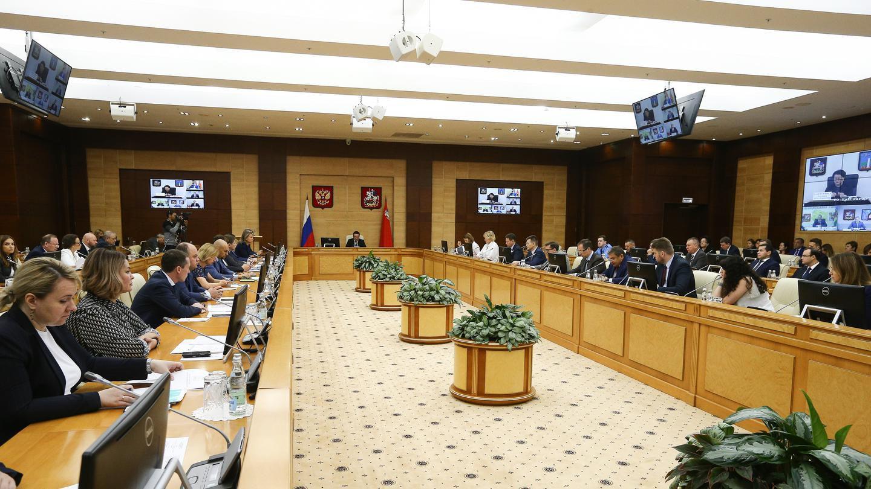 Расширенное заседание правительства Подмосковья