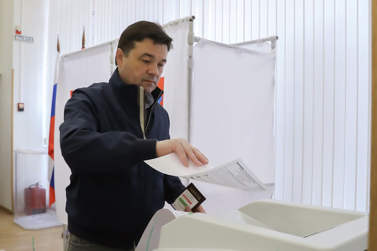 Андрей Воробьев губернатор московской области - Андрей Воробьев проголосовал на выборах в совет депутатов в Одинцовском округе