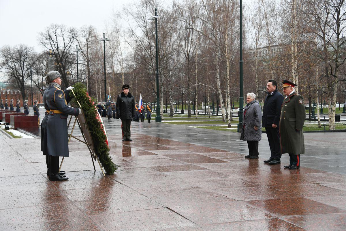 Андрей Воробьев губернатор московской области - Подмосковная делегация возложила цветы на могилу Неизвестного Солдата в День воинской славы