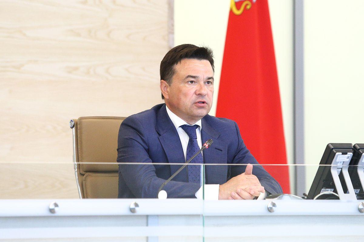Андрей Воробьев губернатор московской области - Подмосковье сказало свое слово: явку на голосование по поправкам обсудили на ВКС