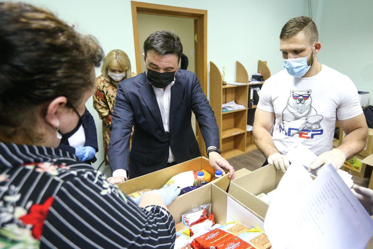 Андрей Воробьев губернатор московской области - Быть рядом, быть отзывчивыми: губернатор поздравил работников соцзащиты