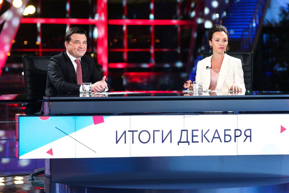 Андрей Воробьев губернатор московской области - Итоги месяца и поздравление губернатора в эфире телеканала «360»