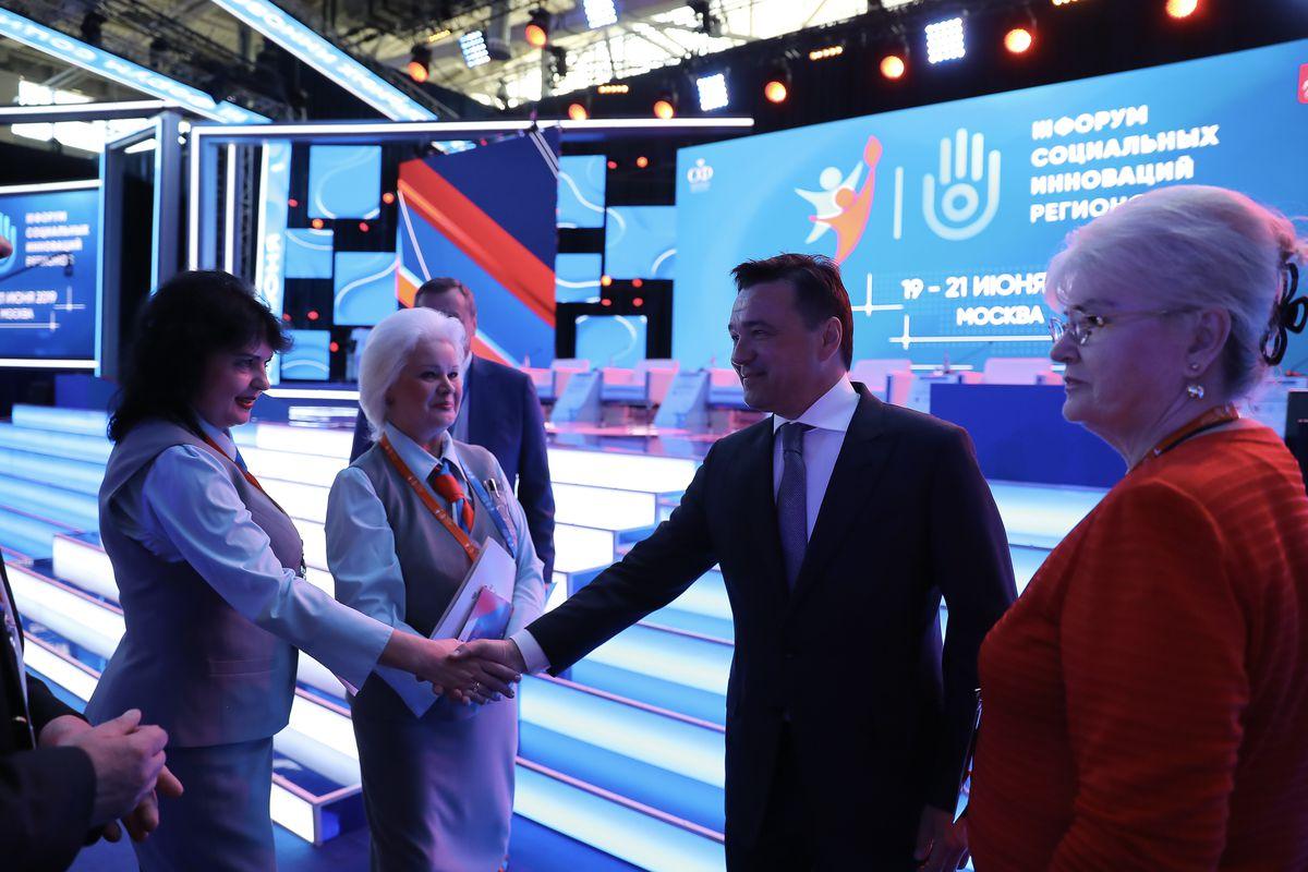 Андрей Воробьев губернатор московской области - III форум социальных инноваций прошел в Москве