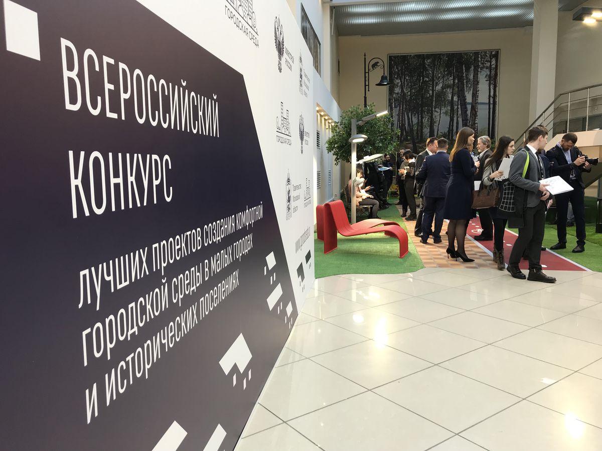 Андрей Воробьев губернатор московской области