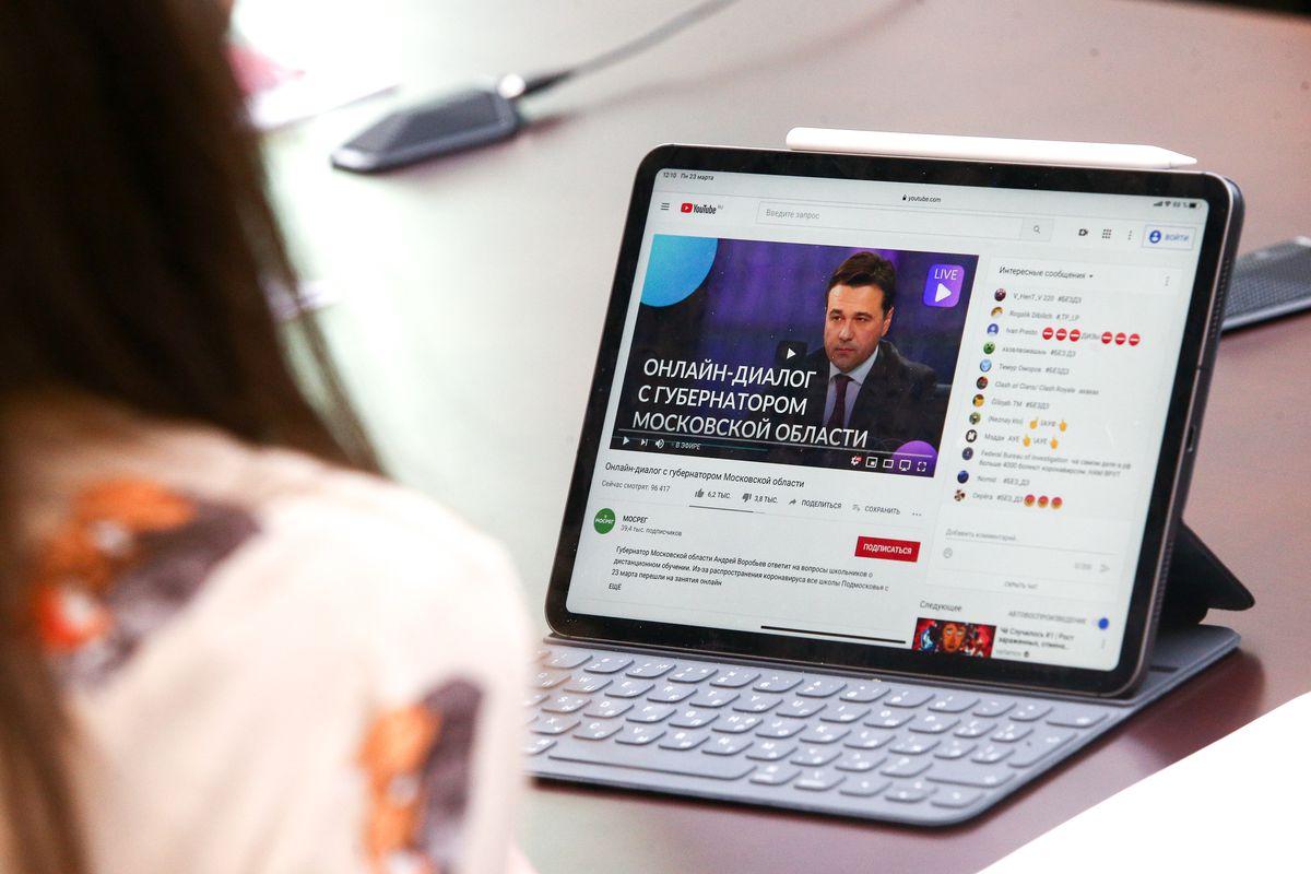 Андрей Воробьев губернатор московской области - Урок с губернатором. Как в Подмосковье учат в онлайне