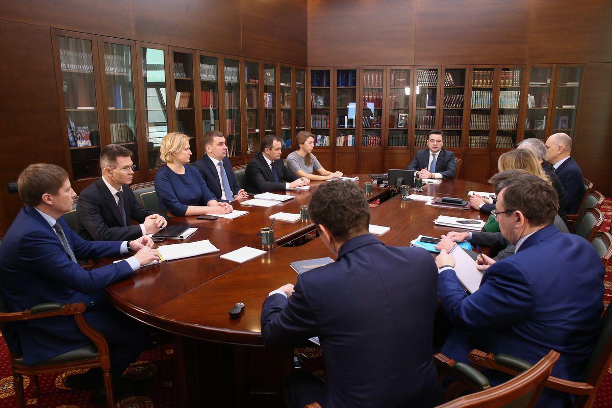 Андрей Воробьев губернатор московской области - Совещание с заместителями председателя правительства Московской области