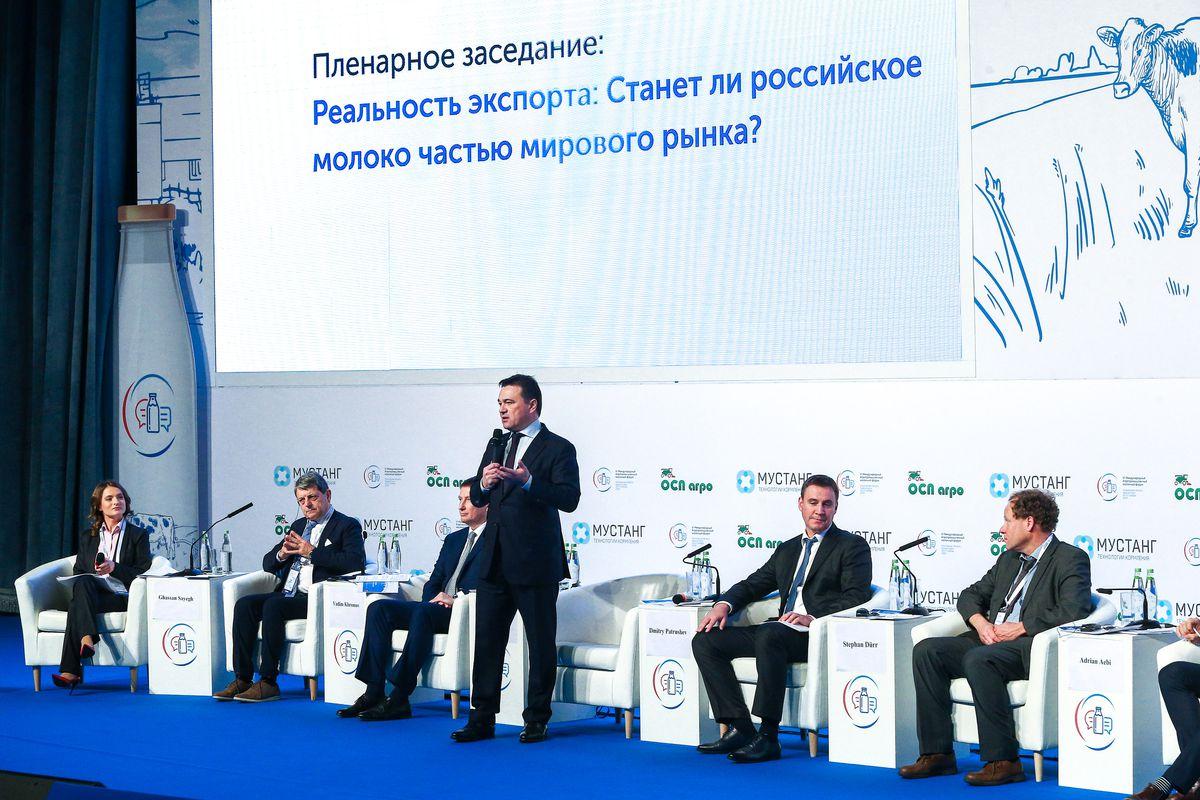 Андрей Воробьев губернатор московской области - Молоко и инвестиции: в Подмосковье открыли VI Международной агропромышленный форум