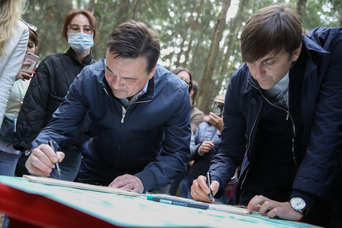 Андрей Воробьев губернатор московской области - В погоне за мусором: в Красногорске прошла необычная экоакция