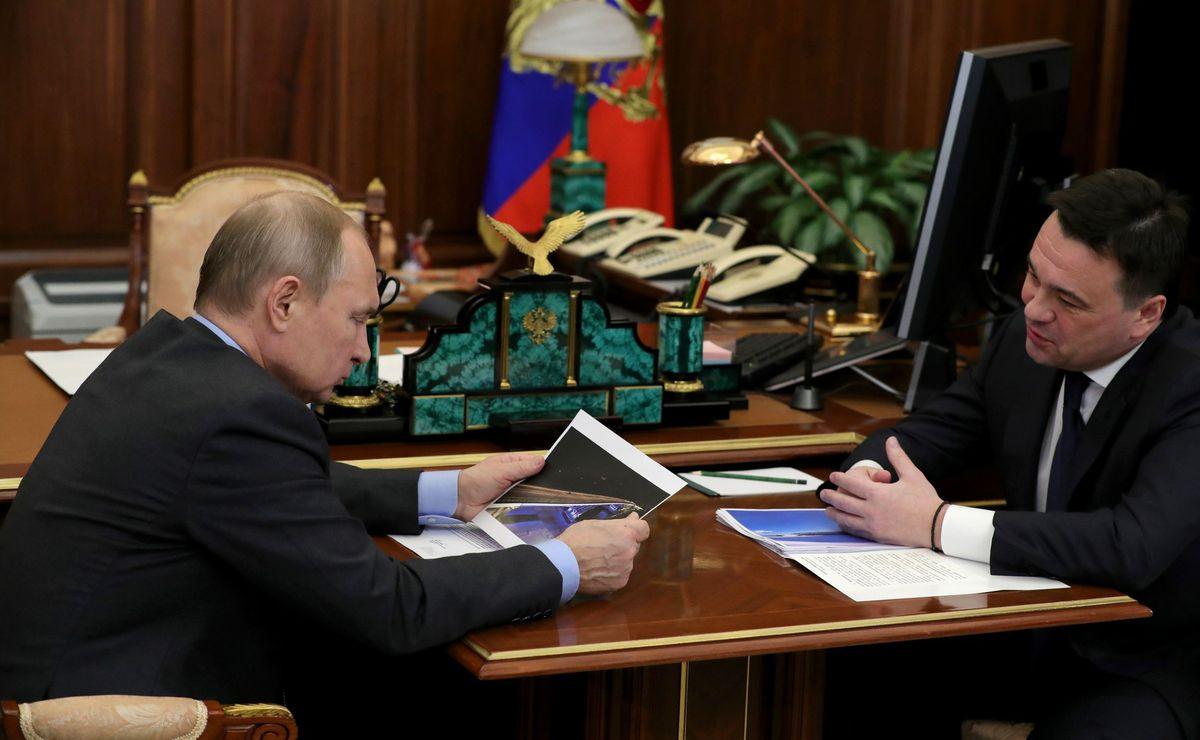 Андрей Воробьев губернатор московской области - Рабочая встреча с Президентом Владимиром Путиным