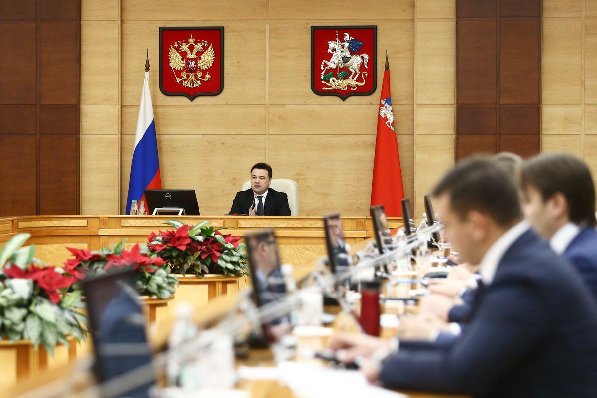 Андрей Воробьев губернатор московской области - Здравоохранение — развивать, газ — проводить. Актуальные для области темы обсудили на заседании правительста