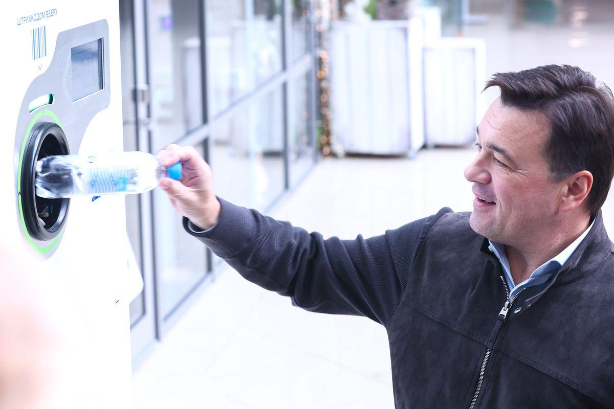 Андрей Воробьев губернатор московской области - Сразу на переработку: в Подмосковье появились первые фандоматы