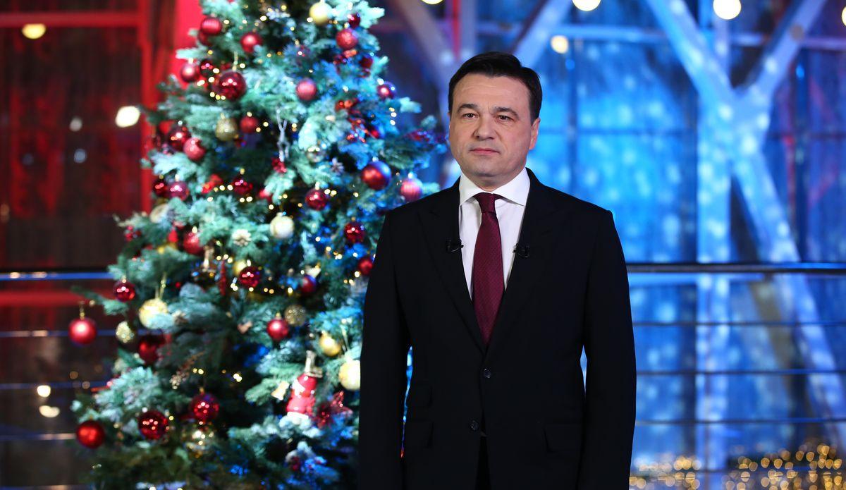Андрей Воробьев губернатор московской области - Поздравление с Новым годом