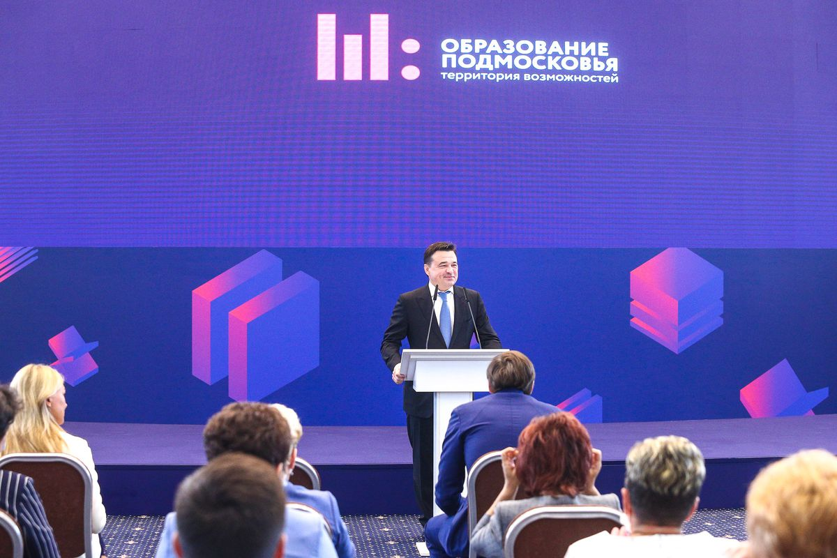 Андрей Воробьев губернатор московской области - «Физтех» — в лидерах. На Форуме педагогов объявили рейтинг школ области