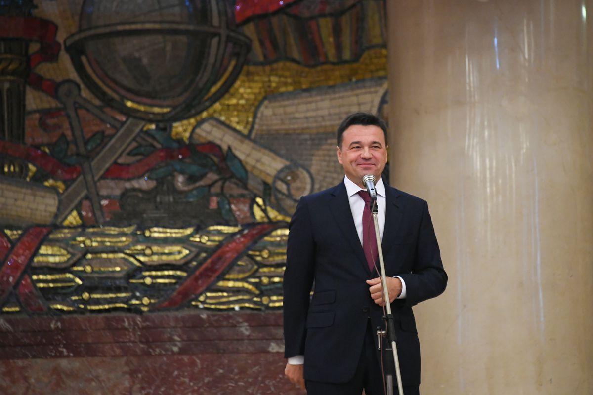 Андрей Воробьев губернатор московской области - Губернатор поздравил студентов МГУ с Днем знаний