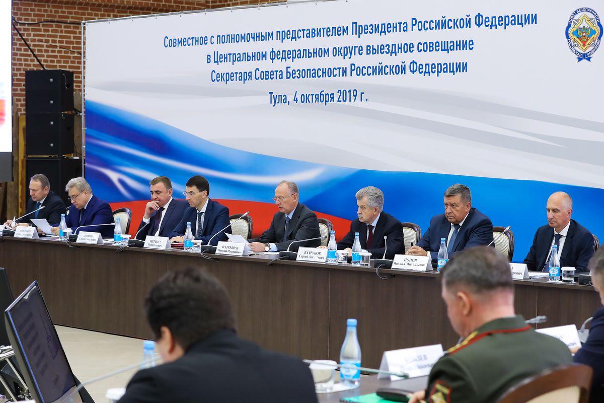 Андрей Воробьев губернатор московской области - Совещание по антитеррористической безопасности ЦФО в Туле