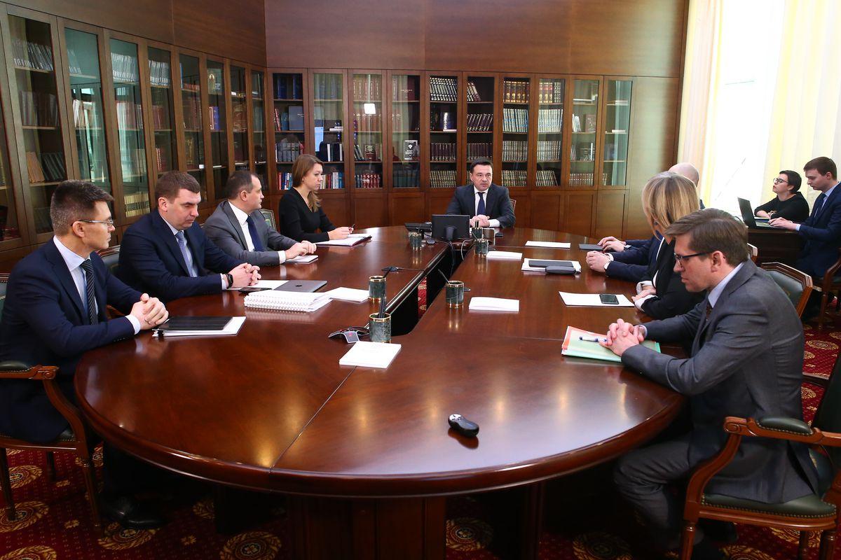 Андрей Воробьев губернатор московской области - Заседание с руководящим составом правительства Московской области