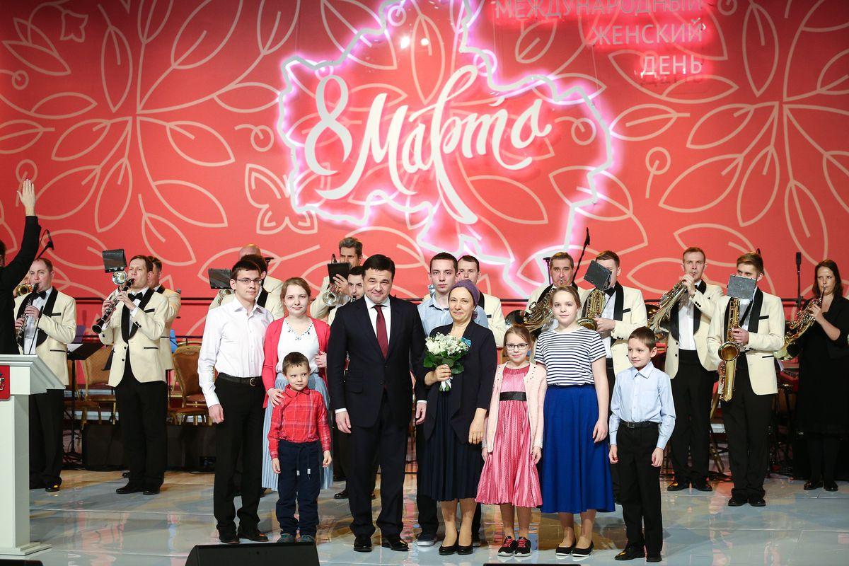 Андрей Воробьев губернатор московской области - Для тех, кто совершил поступок. Губернатор наградил выдающихся женщин Подмосковья