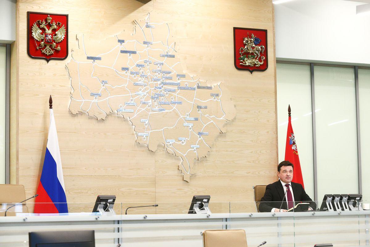 Андрей Воробьев губернатор московской области - КПО «Храброво» запустили под Можайском. Его построили на месте закрытого полигона