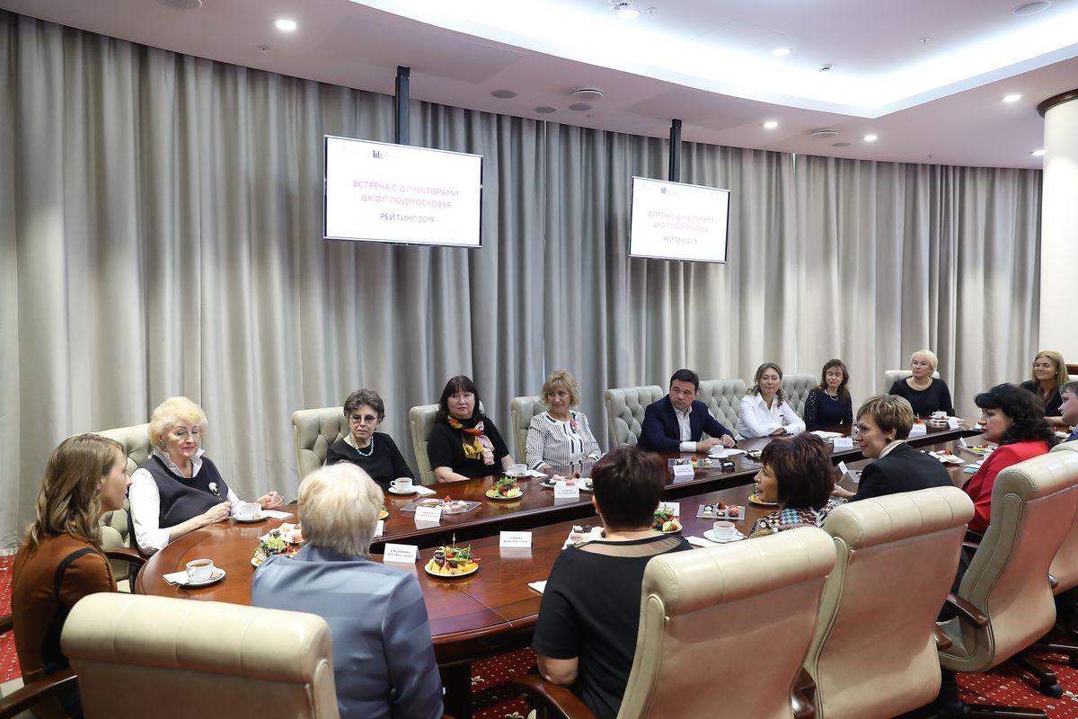 Андрей Воробьев губернатор московской области - Губернатор открыл форум педагогов Подмосковья