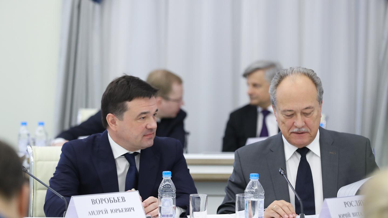 Итоговое заседание коллегии Минстроя России