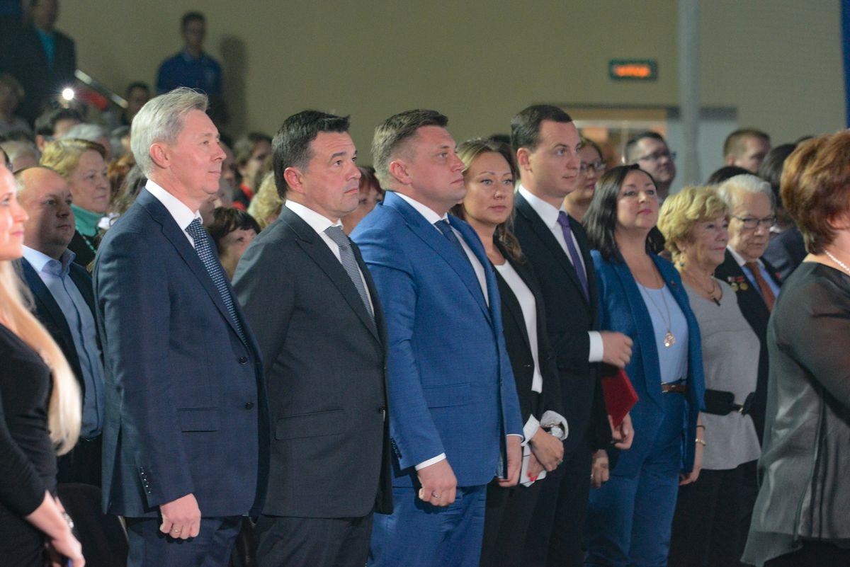 Андрей Воробьев губернатор московской области - 25-летие университета «Дубна»