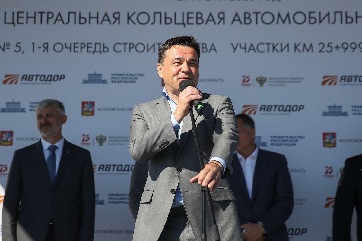 Андрей Воробьев губернатор московской области - Второе транспортное дыхание. В области открыли новую дорогу