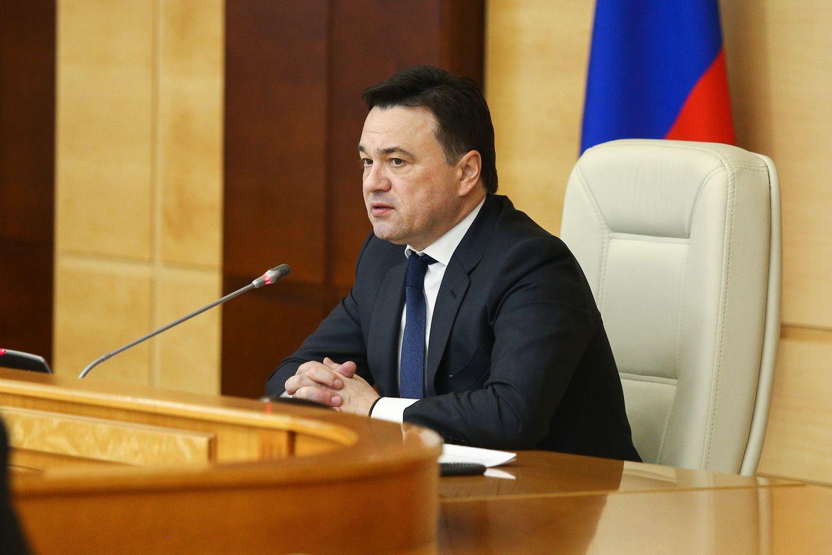 Андрей Воробьев губернатор московской области - Только ответственные — в Подмосковье избавятся от УК с отрицательным рейтингом