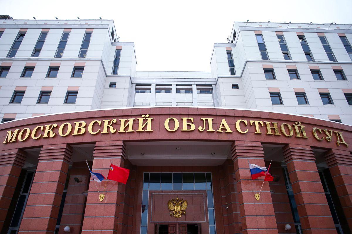Андрей Воробьев губернатор московской области - Нового председателя представили в Мособлсуде