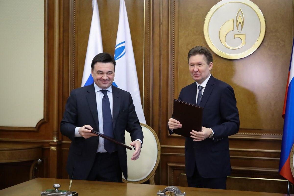 Андрей Воробьев губернатор московской области - Газ — всем! Воробьев и Миллер обсудили перспективы сотрудничества Подмосковья и «Газпрома»