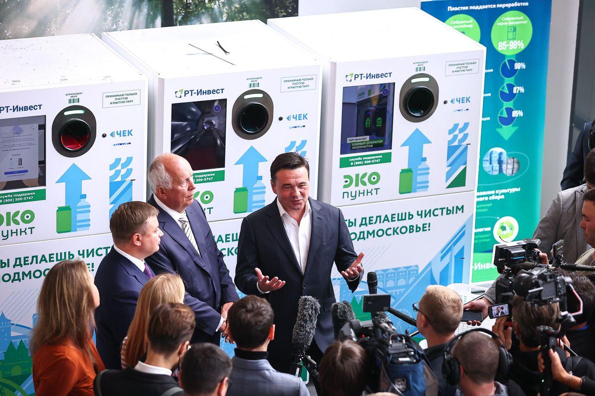 Андрей Воробьев губернатор московской области - Говорить открыто: в Подмосковье прошли онлайн-уроки по экологии
