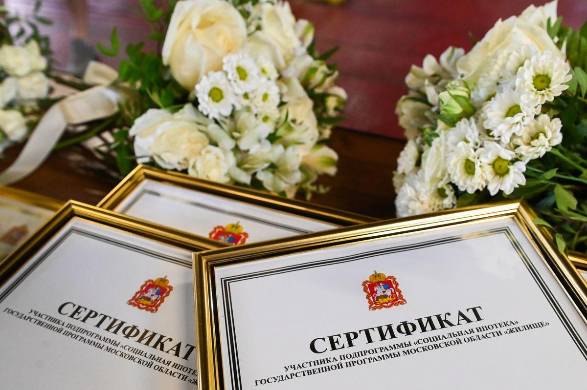 Андрей Воробьев губернатор московской области - Посвятить себя науке целиком: молодые ученые получили сертификаты на соципотеку