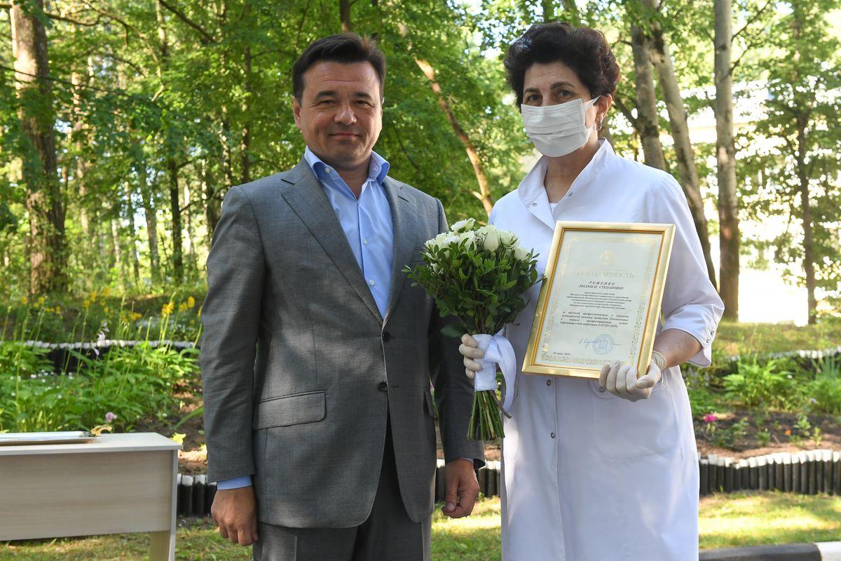 Андрей Воробьев губернатор московской области - Болезнь отступает, врачи получают награды