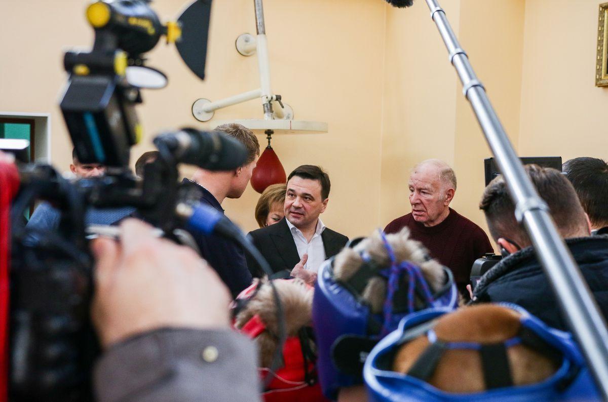 Андрей Воробьев губернатор московской области - Боксерский клуб «Витязь» в Чехове