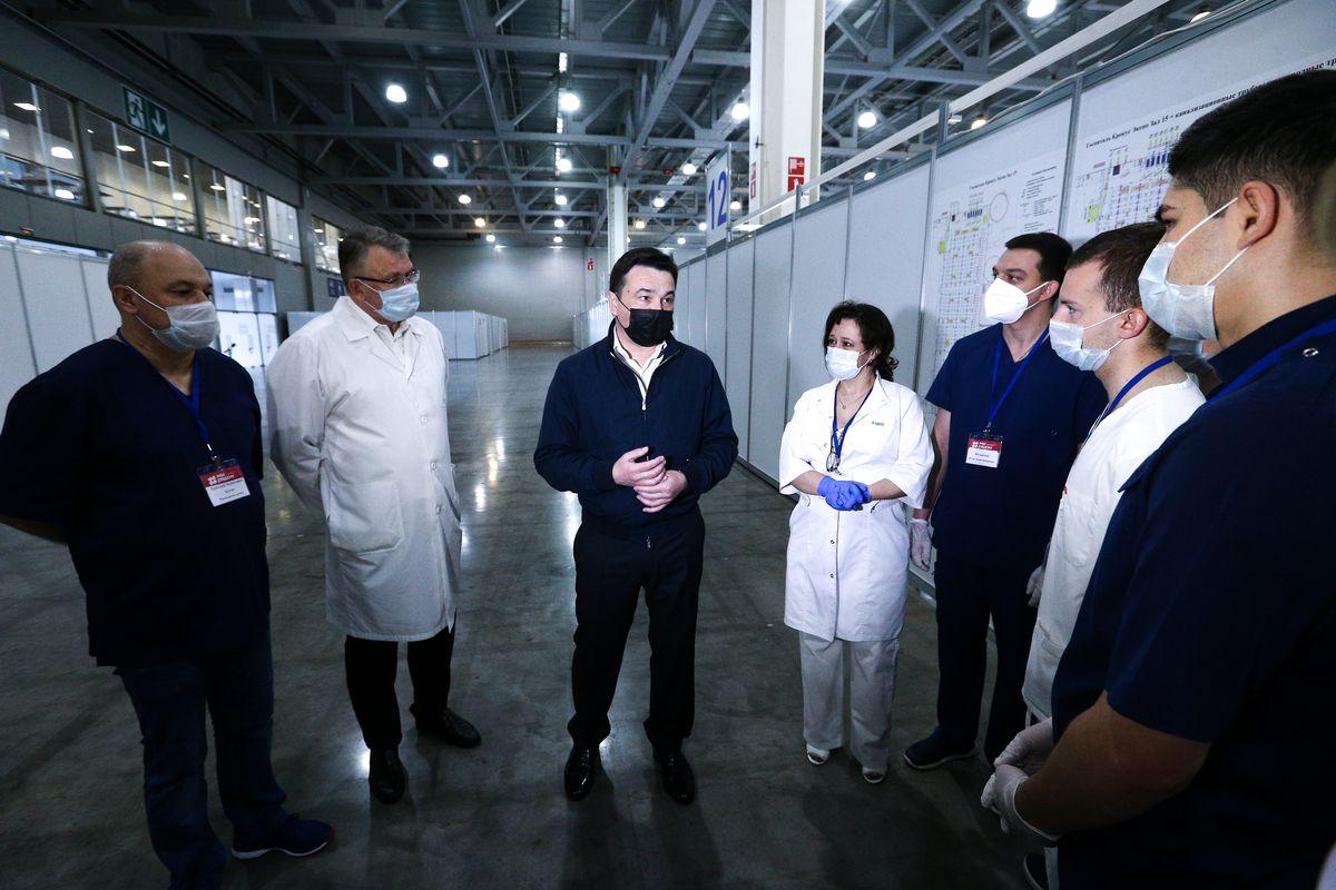 Андрей Воробьев губернатор московской области - Тысячи новых коек за неделю. Пациентов с COVID-19 примут «Крокус Экспо» и парк «Патриот»