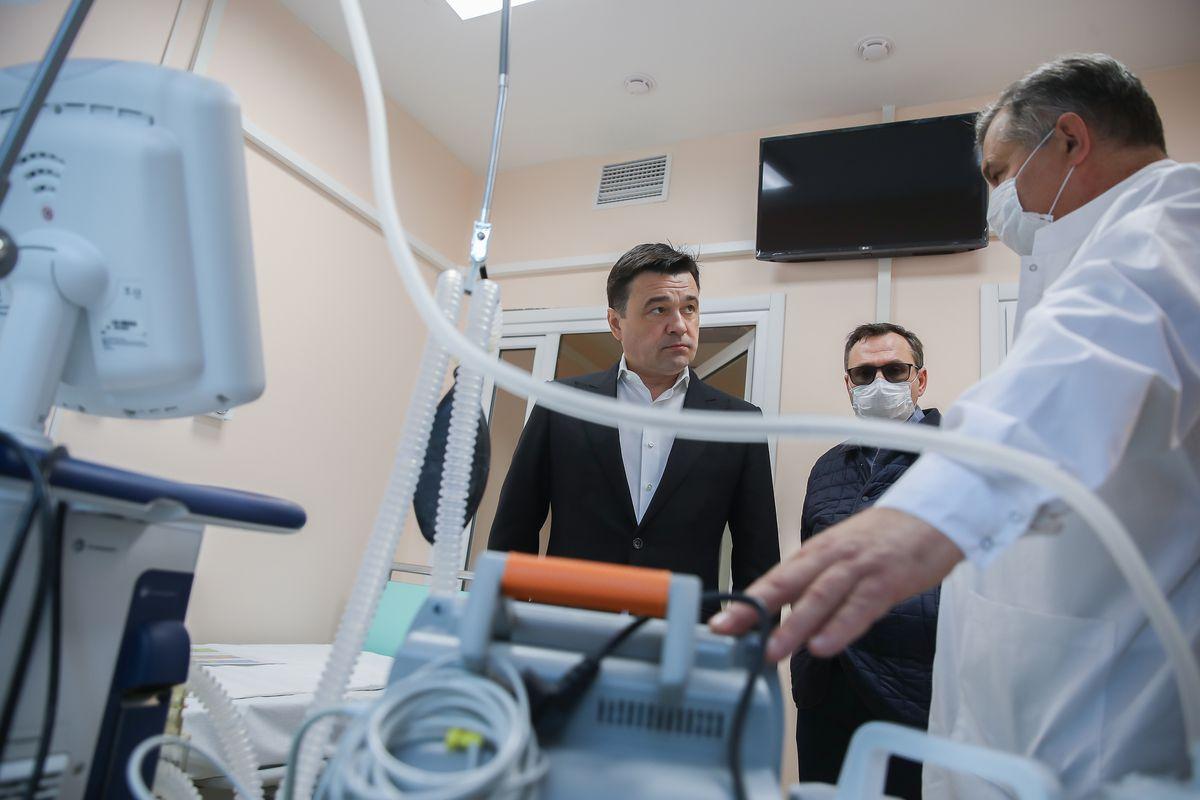 Андрей Воробьев губернатор московской области - Быть готовыми ко всему. В области готовят дополнительные койки в рамках борьбы с коронавирусом