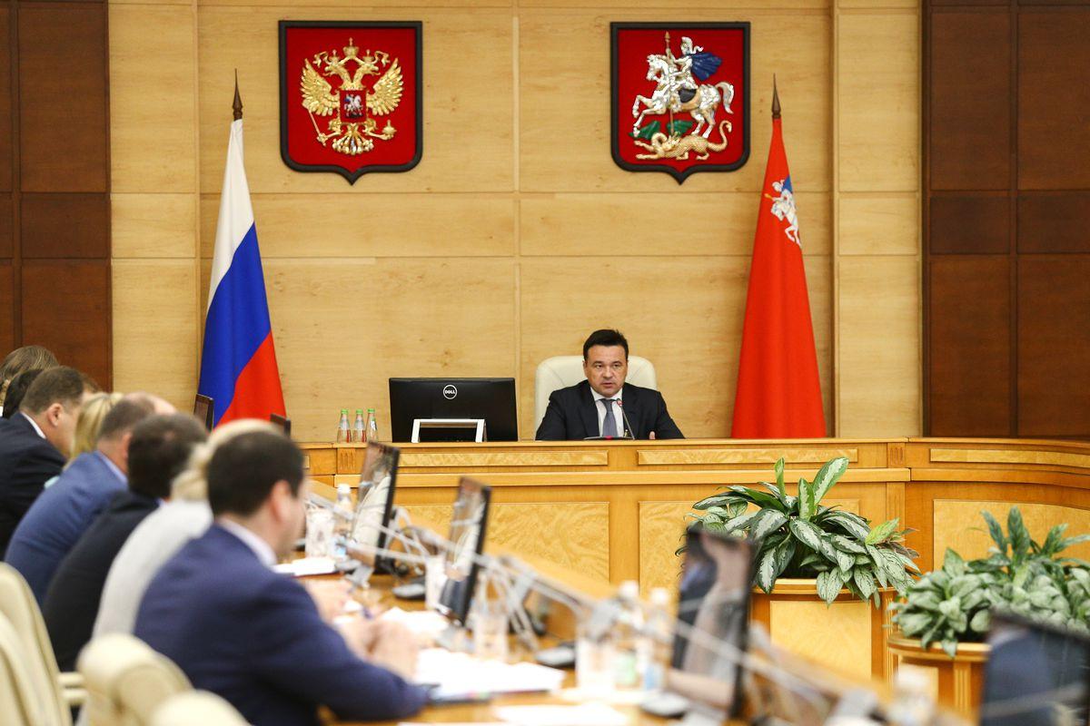 Андрей Воробьев губернатор московской области - Посадить дерево и построить дорогу: что обсудили на заседании правительства