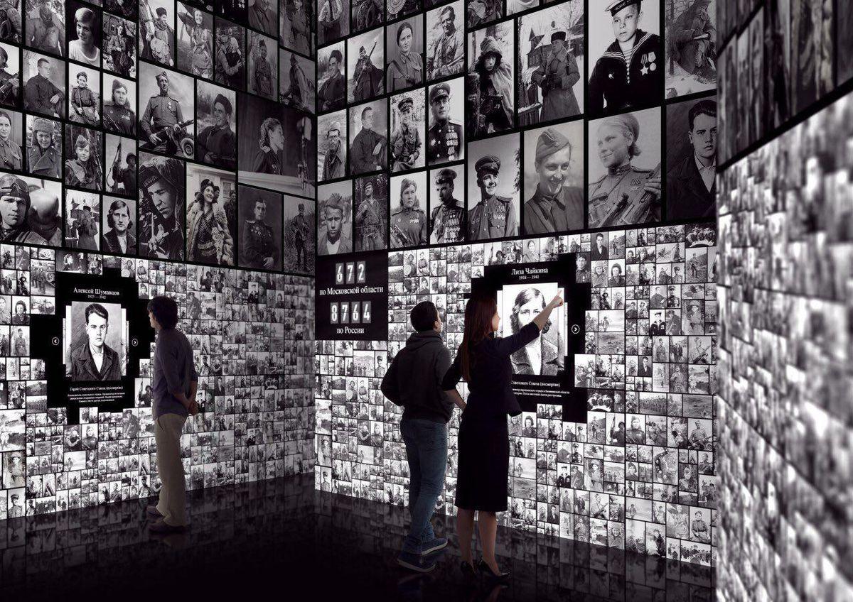 Андрей Воробьев губернатор московской области - Встреча с ветеранами. Презентация музея памяти Зои Космодемьянской в Рузском районе
