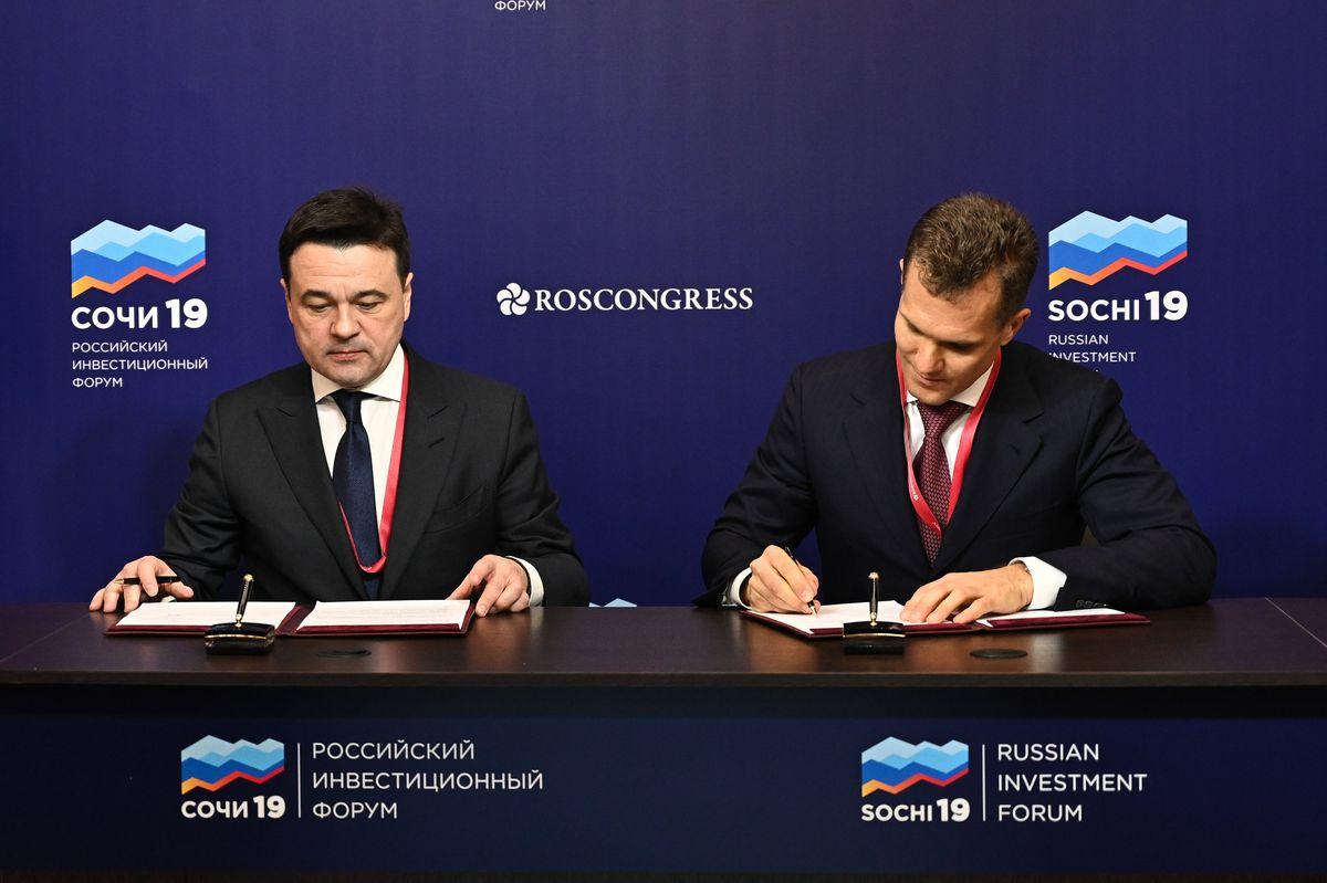 Андрей Воробьев губернатор московской области - Подписание соглашений на инвестфоруме в Сочи