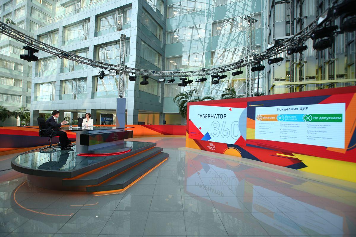 Андрей Воробьев губернатор московской области - Эфир на телеканале «360°»