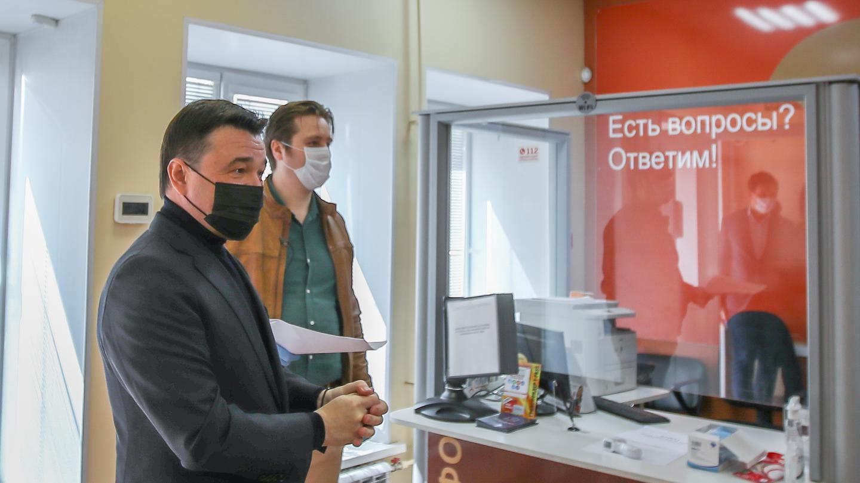 Андрей Воробьев губернатор московской области - Андрей Воробьев губернатор московской области - МФЦ скоро заработают. Когда и для кого?