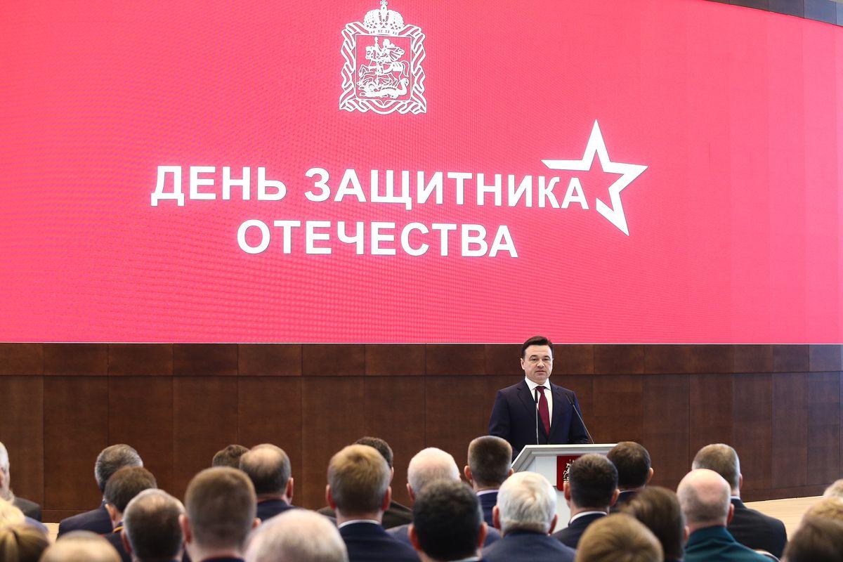 Андрей Воробьев губернатор московской области - Губернатор наградил подмосковных героев