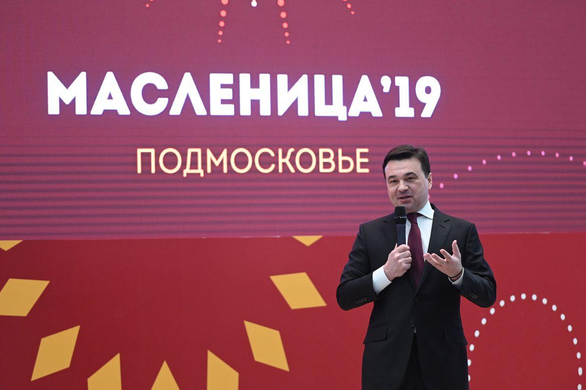 Андрей Воробьев губернатор московской области - «Подмосковная масленица». Ежегодная встреча с ключевыми инвесторами региона