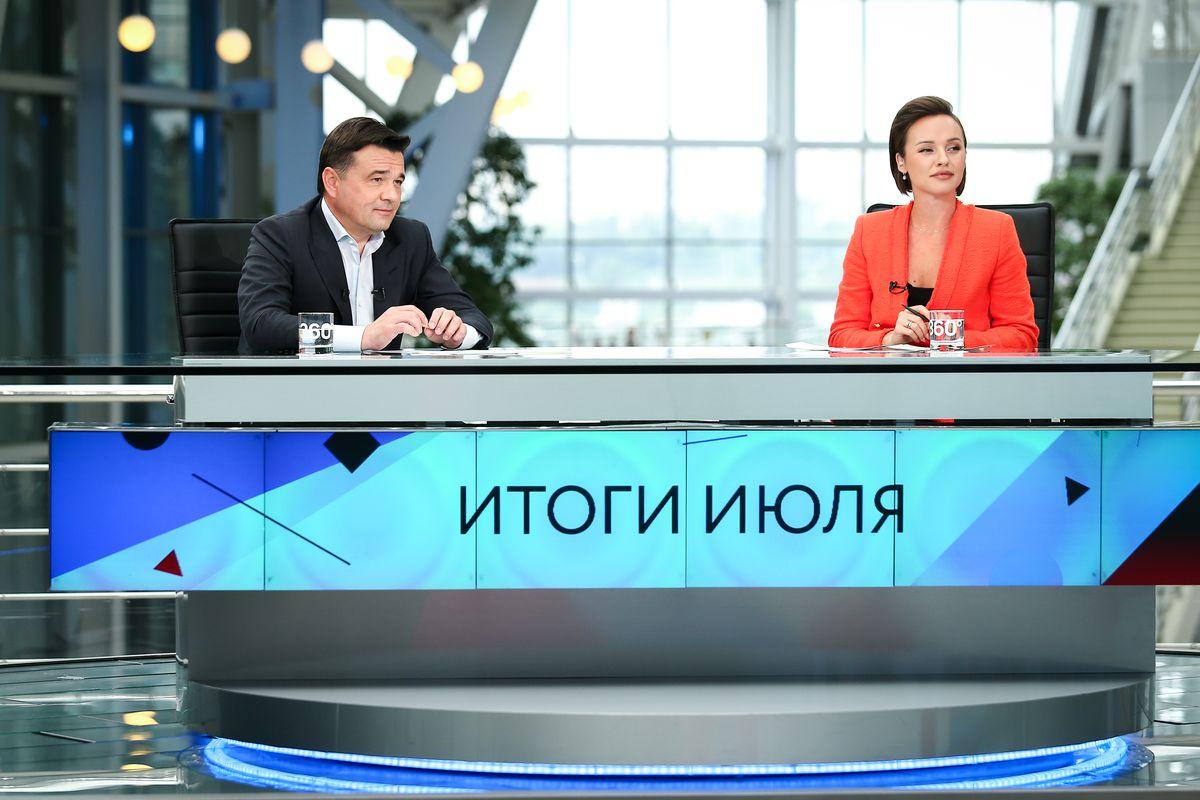Андрей Воробьев губернатор московской области - Итоги месяца на телеканале «360»