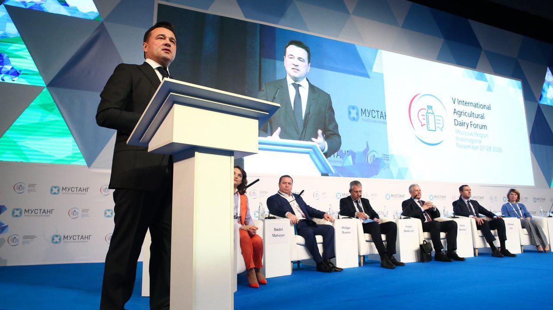 Андрей Воробьев губернатор московской области - Итоги проведения 5-го Международного агропромышленного молочного форума