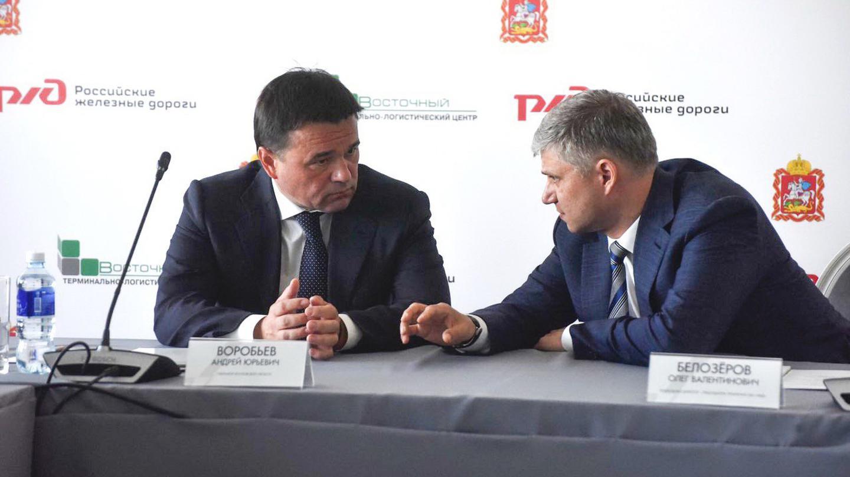 Андрей Воробьев губернатор московской области - Подмосковье запускает МЦД