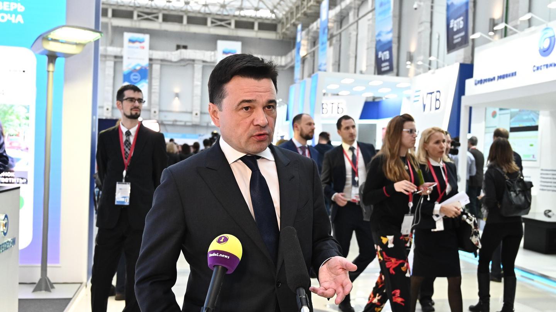 Андрей Воробьев губернатор московской области - «Сочи-2019»: итоги первого дня инвестиционного форума