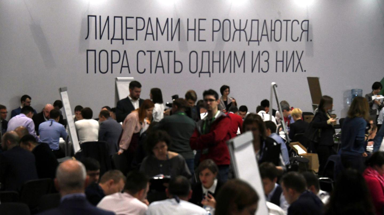 «Лидеры России»  как одна из кузниц кадров для Подмосковья